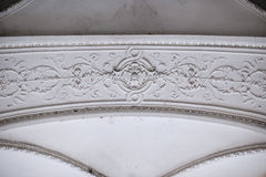 Old molding on the ceiling white Royalty Free Stock Image