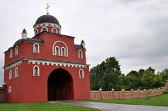 Old monastery Krushedol entrance gate. Voivodina, Srbia. Old monastery Krushedol entrance gate.Voivodina, Srbia royalty free stock photo