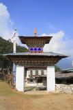 Old monastery near Mongar Royalty Free Stock Photo