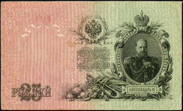 Old Money - 1909 year.Russia. Scan of old Russian bank-note.  Elements for your design Royalty Free Stock Photography