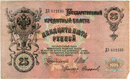 Old Money - 1909 year.Russia. Scan of old Russian bank-note. Elements for your design Stock Images