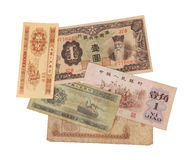 Old money. Notes of old money, Yuan Royalty Free Stock Image