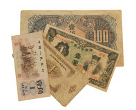 Old money. Notes of old money, Yuan Royalty Free Stock Photography