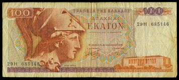 Old money Greece. Stock Image