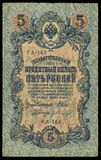Old money of 18th , 19th century. Imperial Russia. Royalty Free Stock Images