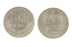 Old Mongolian coin. Royalty Free Stock Photo