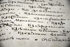 Old monks manuscript. Written with ink on February 22, 2015 in Veliky Novgorod Stock Photography