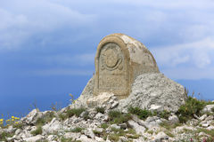 Old monument in mountains Stock Photos