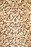 Moorish stone carving Stock Image