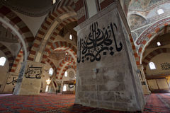 The Old Mosque,  Edirne, Turkey Royalty Free Stock Photography