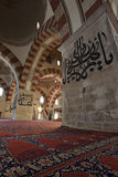 The Old Mosque,  Edirne, Turkey Royalty Free Stock Photo