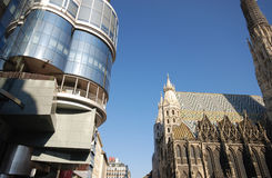Old and new architecture (Vienna) Stock Photo