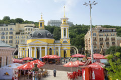 Old an new in Kiev Royalty Free Stock Photography