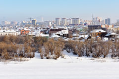 Old and new residential areas in Tyumen, Russia Stock Photography