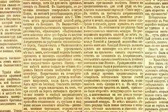 Old newspaper text Royalty Free Stock Image