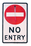 Old no entry traffic sign Royalty Free Stock Image