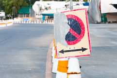 Old no parking traffic sign Royalty Free Stock Photo