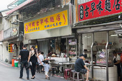 Old noodle shops Stock Images