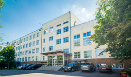 Old Office building. MOSCOW, RUSSIA - August 4, 2015 - Office building complex Royalty Free Stock Photo