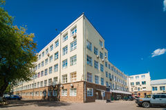 Old Office building. MOSCOW, RUSSIA - August 4, 2015 - Office building complex Stock Photo