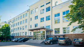 Old Office building. MOSCOW, RUSSIA - August 4, 2015 - Office building complex Royalty Free Stock Images