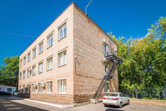 Old Office building. MOSCOW, RUSSIA - August 4, 2015 - Office building complex Stock Photos