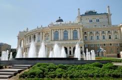 Old Opera Theater Building. In Odessa Ukraine Royalty Free Stock Photo