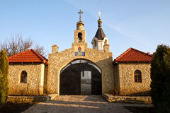 Old Orhei - Historical and Archaeological Complex, Stock Photos