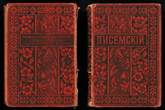 Old and ornate book cover from 1899. Royalty Free Stock Images