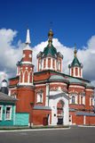 Old orthodox church. Brusensky monastery. Kremlin in Kolomna, Russia. Royalty Free Stock Image
