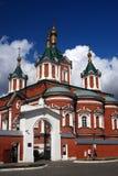 Old orthodox church. Kremlin in Kolomna, Russia. Royalty Free Stock Image
