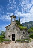 Old orthodox church. At sunny day, Kotor city, Montenegro Stock Photo