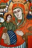 Old orthodox icon. Beautiful romanian orthodox religious icon  painting Royalty Free Stock Photo
