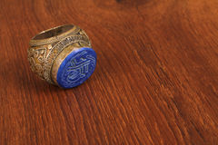 The old Ottoman ring from Anatolia Royalty Free Stock Image