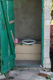 Old outdoors toilet Stock Photography