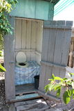 The old outhouse Royalty Free Stock Photo