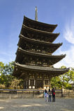 Old Pagoda in Kyoto, Japan. Stock Photo