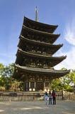 Old Pagoda in Kyoto, Japan. Stock Photo