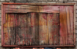 Old painted wooden board. Royalty Free Stock Photography