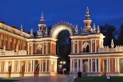 Old Palace. Royalty Free Stock Photo