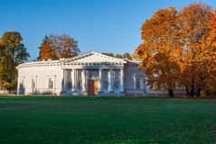 Old palace in autumn park. Kitchen housing of Yelagin Palace in St. Petersburg. Located on the Yelagin Island Royalty Free Stock Photo