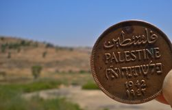Old 1942 Palestinian Coin at would be Palestine border Stock Photo