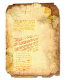 Old paper Abstract grunge background Royalty Free Stock Images