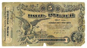 Old paper money. Stock Photo