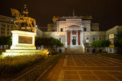 Old Parliament House, Athens, Greece royalty free stock image
