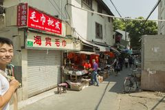 Old street in Shanghai, China Stock Photography