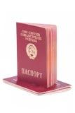 Old pasports of the Soviet Union Stock Photo