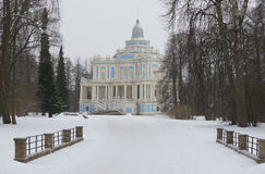 The old Pavilion Sliding hill, january day. Oranienbaum, Russia Royalty Free Stock Photography