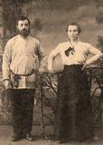 Old photo royalty free stock photo
