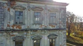 Old Pidhirtsi castle. Ukraine. An architectural elements of an ancient castle. Old Pidhirtsi castle. An architectural elements of an ancient castle. Ukrainen stock footage